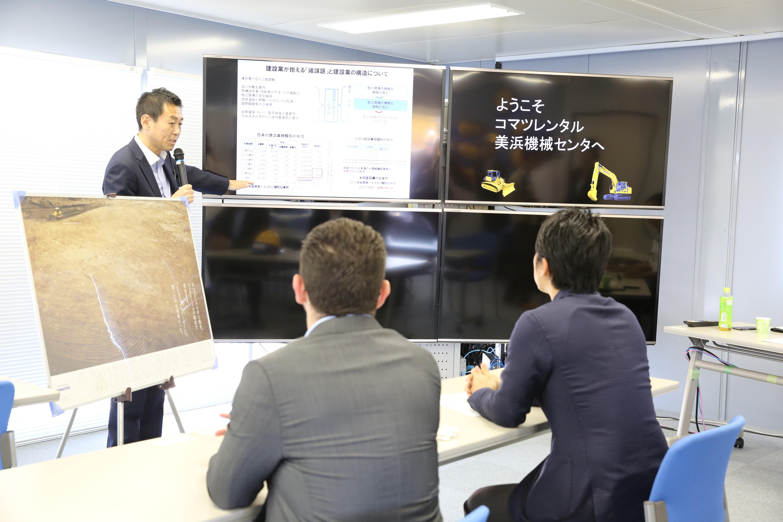 Chikashi Shike, Smart Construction President with Skycatch CEO, Christian Sanz